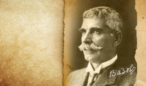20 септември 1916 г.: Иван Вазов е предложен за Нобелова награда за литература - 1