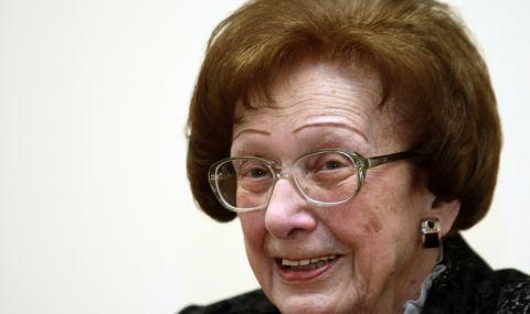 5 февруари 2013 г. Умира Леда Милева