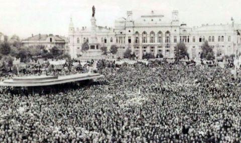 8 септември 1946 г. Референдумът за монархия или република - 1