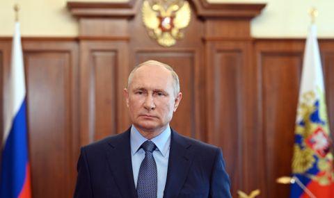 Да имаш достъп до Путин - 1
