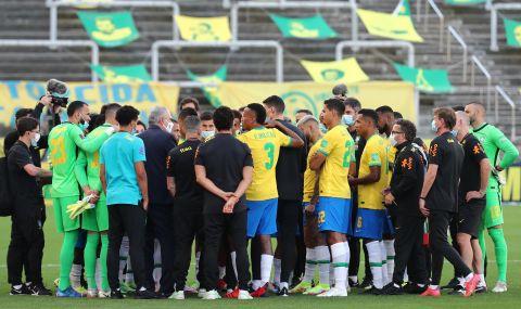 ФИФА излезе с първи думи след скандала на двубоя Бразилия и Аржентина - 1
