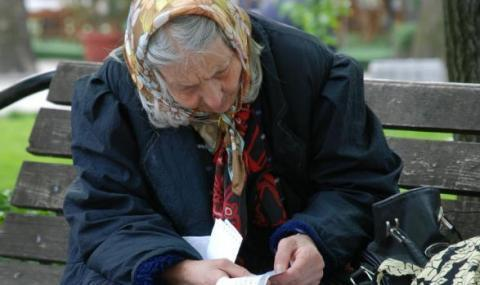 Бъдещите пенсионери ще закъсат жестоко с парите