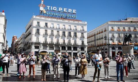 Испания отваря границите си за чужди туристи от 1-ви юли