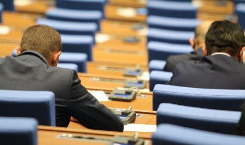 Депутатите отхвърлиха предложение на ВОЛЯ