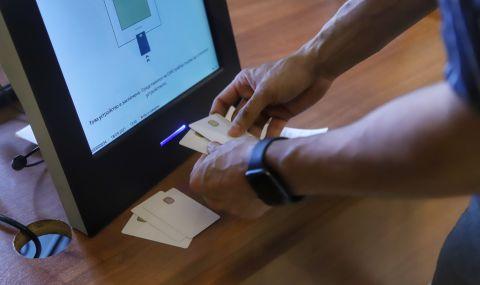 ЦИК с експеримент – изцяло машинно гласуване в село Доброславци