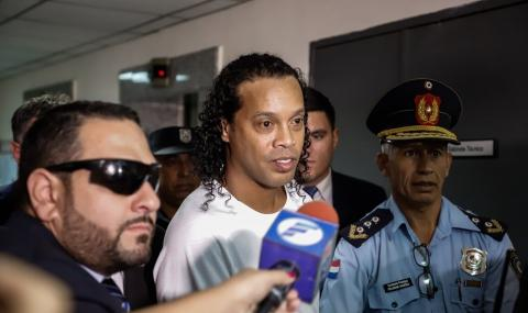 Роналдиньо: Това е тежък удар, не съм си представял, че ще попадна в подобна ситуация
