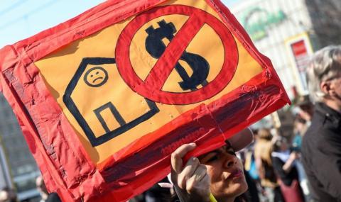 Германия: Протести срещу високи наеми на жилища