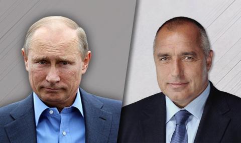 Българското кокетничене с Русия носи плодове