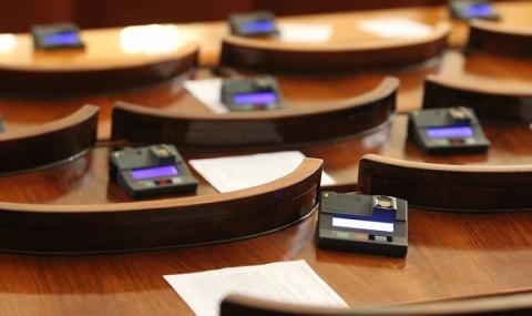 Парламентът е приел 124 закона