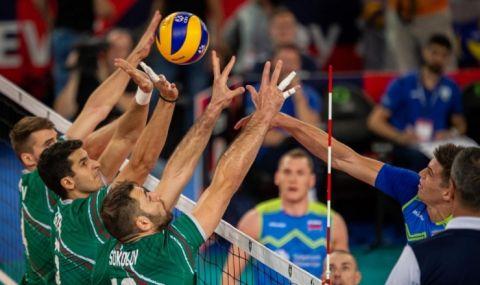 Позор! Словения ни размаза на Евроволей 2021 - 1