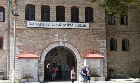 Близо 4 млн. лв. за ремонт на Бачковския манастир