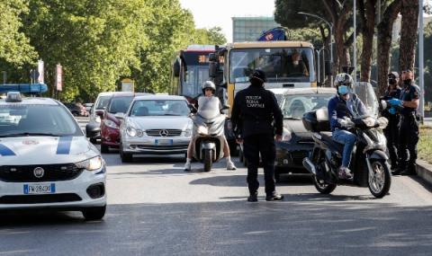 Италия разрешава свободното пътуване