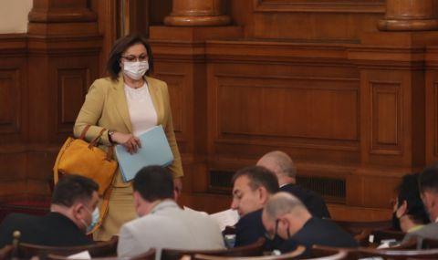 Народното събрание наложи мораториум върху назначенията на Борисов от последните дни