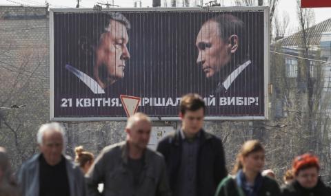 Таен запис на Путин и Порошенко
