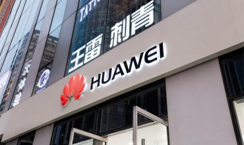 Тръмп забранява Huawei