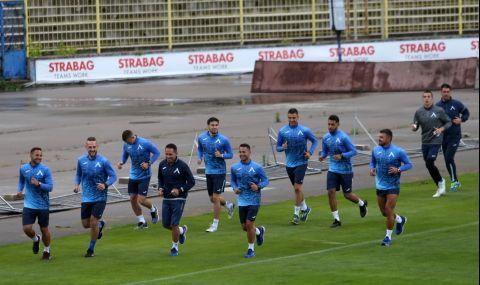 Левски започна лятна подготовка с десетина футболисти