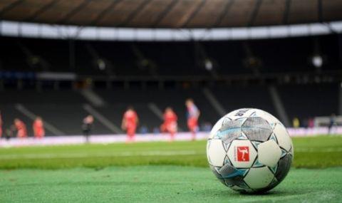 Реал Мадрид загуби и в съда