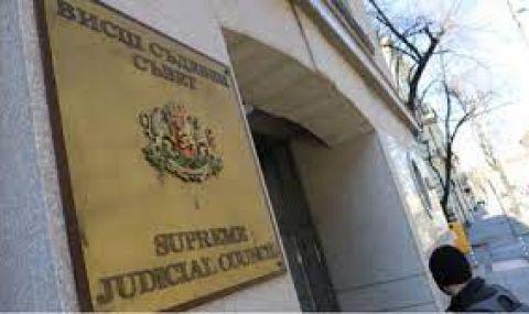 Тръгва изборът на шестима магистрати за Европейската прокуратура - 1