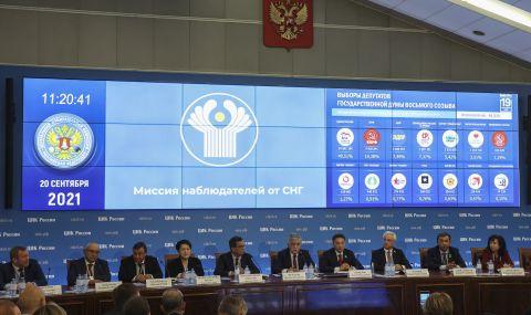 Единна Русия победи на вота в Русия - 1