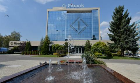 Fibank е генерален спонсор на Международния джаз фестивал в Банско за 17-а поредна година