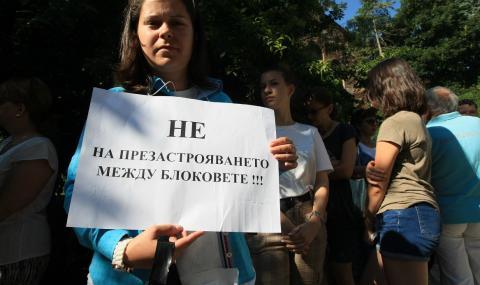 """Обединена София"": Частната собственост е узурпирана"