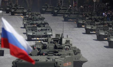 Какво пречи на Русия да стане суперсила