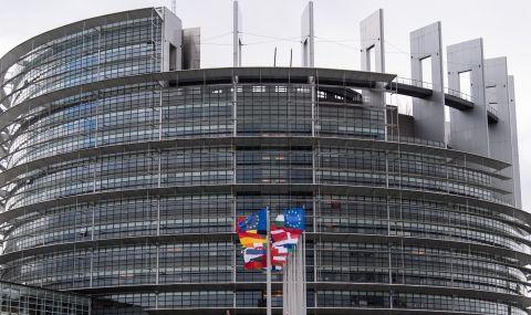 ЕС обмисля закон за изкуствен интелект