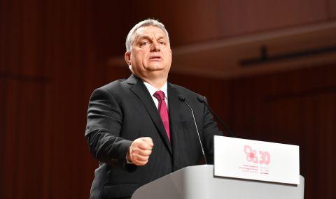 Депутатите на Орбан напуснаха групата на ЕНП