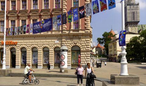 Хърватия стартира преброяване - 1