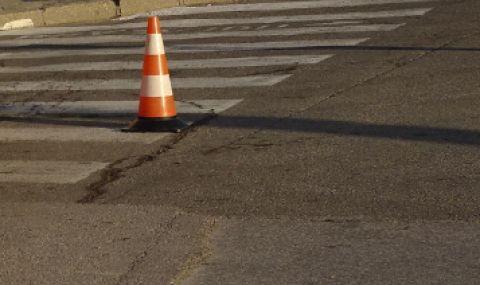 Шофьор блъсна дете в Благоевград и избяга от местопроизшествието