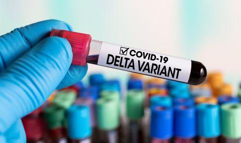 Учени: Вариантът Делта е еднакво заразен и за ваксинирани, и за неваксинирани - 1