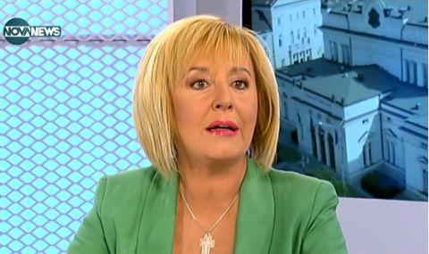 Мая Манолова: С протегната ръка сме за следизборна коалиция с Кирил Петков - 1