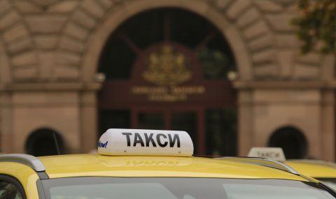 Акция срещу незаконните таксиметрови превози в столицата  - 1