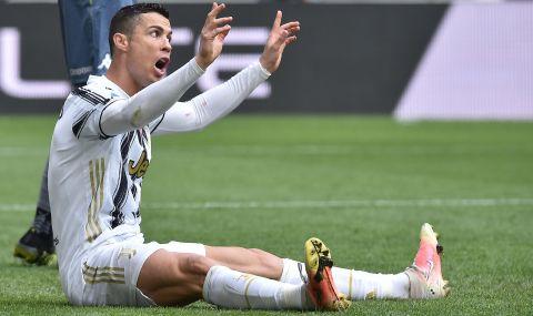 Роналдо се завръща срещу Парма днес