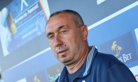 Станимир Стоилов посочи и основния проблем на Левски - 1