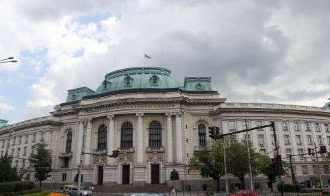 Софийски университет: Прием с матура не означава прием без изпит