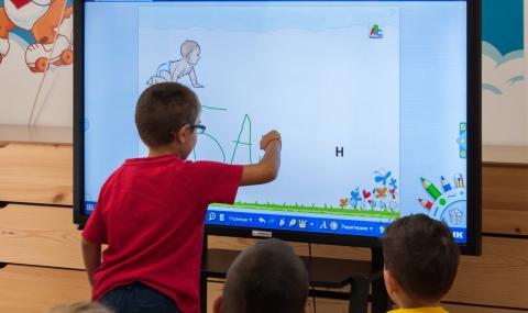 A1 предлага модерно решение за дигитализация на учебния процес в училищата