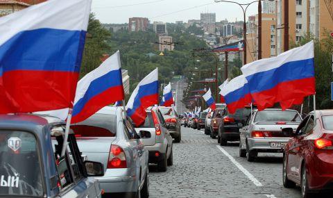 Повратният момент, който превърна Русия в световен лидер