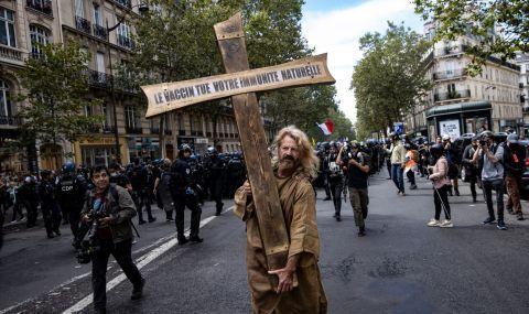 Отново протести срещу мерките във Франция - 1