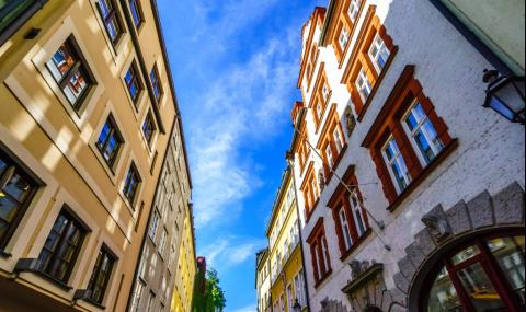 Цените на жилищата