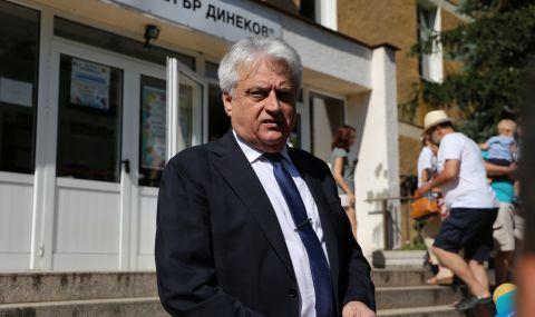 Бойко Рашков: Безумието е безгранично. Да се подслушват стотици, за да се угоди на Гешев и политическата власт