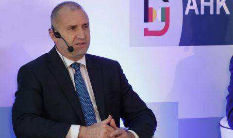 Румен Радев: Гарантирам за действията на кабинета - 1