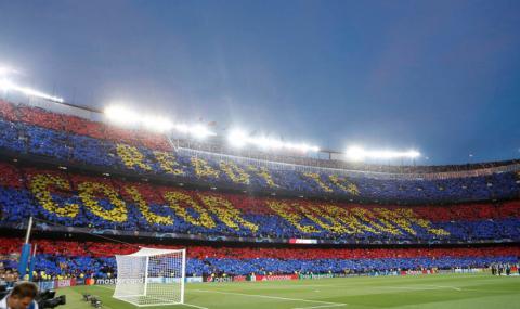 Барселона сменя името на стадиона си