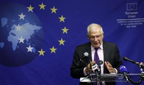 ЕС обяви солидарност към Франция - 1