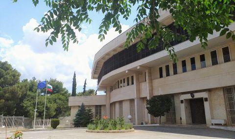 Посолството ни в Гърция предоставя удостоверение за придвижване до избирателните секции