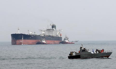 Иранският танкер остава в плен (ВИДЕО)
