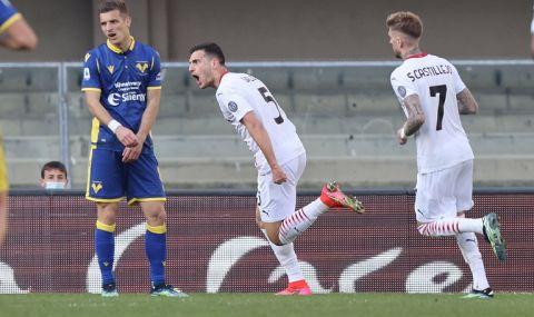 Милан показа класата си срещу Верона