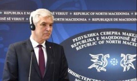Словакия очаква взаимно уважение от Русия