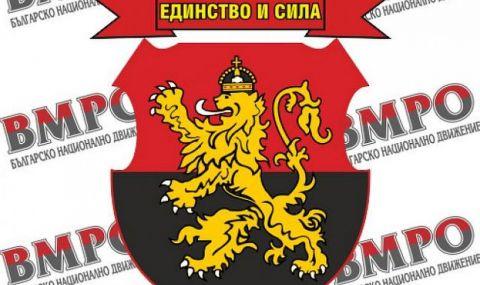 ВМРО: Мръсната кампания започна