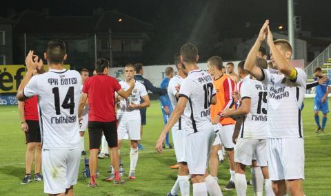 Карадайъ и Ботев поднесоха изненадата за Купата